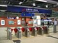 HK KCR MOS Railway Wu Kai Sha.jpg