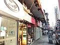 HK Kln City 九龍城 Kowloon City 獅子石道 Lion Rock Road January 2021 SSG 91.jpg