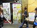 HK Mong Kok night Fa Yuen Street KamCha (Hong Kong Style Milk Tea) Roll-Up banners Oct-2012.JPG