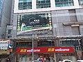 HK SW 上環 Sheung Wan 巴士 619 Bus tour view January 2020 SSG 12 香港島.jpg
