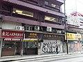 HK SW 上環 Sheung Wan 急庇利街 Clevely Street July 2021 SS2 06.jpg