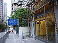 HK SYP 3rd Street Caritas Centre 606.jpg