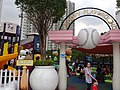 HK Shatin 史諾比開心世界 Snoopy's World children's playground May 2016 DSC (2).JPG