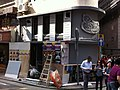 HK Sheung Wan 1 Jervois Street restaurant shop 7-Nov-2012.JPG