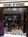 HK TST ISQuare mall 國際廣場 clothing shop interior ICE FIRE.JPG