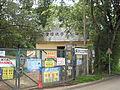 HK TaKwuLing PingYeungPublicSchool.JPG