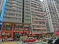 HK Tin Hau King's Road Ying Wong House Shama Fortress Hill June-2014 ZR2.JPG