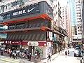 HK Tram tour view Causeway Bay 軒尼詩道 Hennessy Road August 2018 SSG 10.jpg