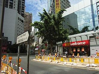 Tung Lo Wan Road - Eastern end of Tung Lo Wan Road near Tin Hau Station