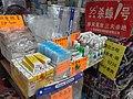HK WC 灣仔 Wan Chai 軒尼詩道 Hennessy Road shop store September 2020 SS2 01.jpg