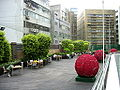 HK apm t-park 2006.jpg
