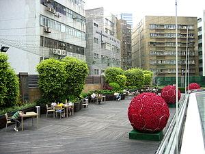 Apm (Hong Kong) - Image: HK apm t park 2006