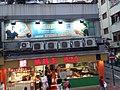 HK tram 7 view 港島東區 Eastern District 西灣河 Sai Wan Ho 筲箕灣道 Shau Kei Wan Road March 2021 SSG 08.jpg
