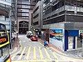 HK tram tour view July 2019 IX2 10.jpg