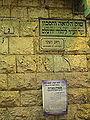 Ha-Shaqed St. (4081137956).jpg