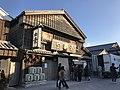 Hakutaka Miyake Shop on Oharaimachi-dori Street.jpg