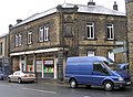 Halifax Permanent Building Society - Stainland Road, West Vale - geograph.org.uk - 805149.jpg