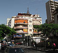 Hamra (4694176915).jpg