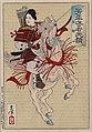 Hangakujo LCCN2002700059.jpg