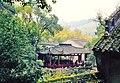 Hangzhou 1978 05.jpg