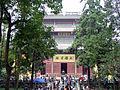 Hangzhou 2006 18-27.jpg