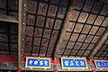 Hangzhou Kongmiao 20120518-09.jpg