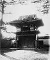 Hannyaji Romon before 1908 repairs.jpg