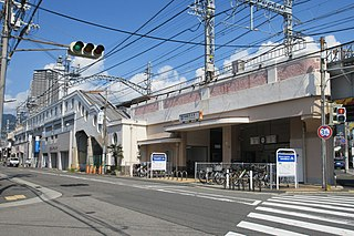 Sumiyoshi Station (Hanshin) Railway station in Kobe, Japan