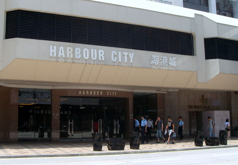 File:HarBour City Hong Kong.JPG