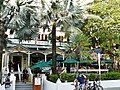 Hard Rock Cafe in Key West - panoramio.jpg