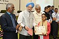 """Hardeep Singh Puri presenting the certificates to the Divyang students from special schools participated in the painting competition, at the World Habitat Day 2017 function, on the theme """"Housing Policies Affordable Homes"""" (3).jpg"""