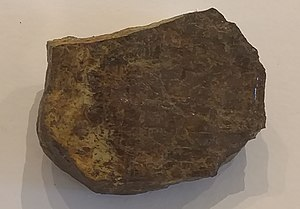 Harvard Museum of Natural History. Thoreaulite (Katanga, Congo) (cropped).jpg