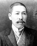 Goyō Hashiguchi