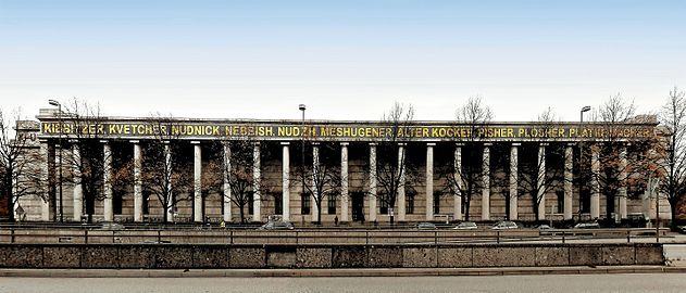 Haus der Kunst (Munich).jpg
