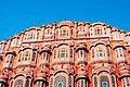 Hawa Mahal Jaipur Raj.jpg