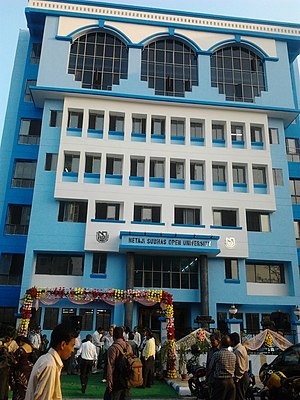 Netaji Subhas Open University - Headquarter of NSOU, DD-26, Sector-I, Salt Lake, Kolkata, West Bengal-700064
