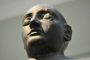 Gudea - Head of a statue, probably of Gudea. Circa 2130 BCE. From Mesopotamia, Iraq. The British Museum, London