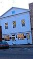 Headquarters Store- Three-Ring Hobbies Building - panoramio.jpg