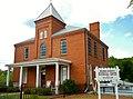 Heard County Jail (Franklin, Georgia).JPG