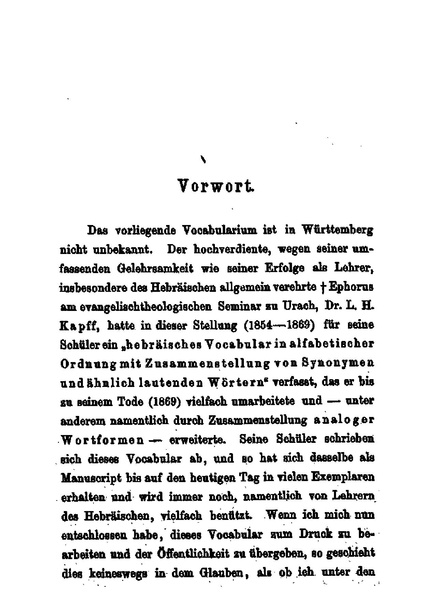 File:Hebräisches Vocabularium.pdf