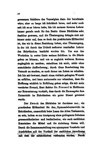 File:Hebräisches Vocabularium.pdf