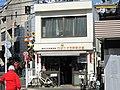 Hibarigaoka ekimae Koban.jpg
