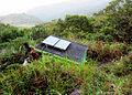 Hibok-hibok Volcano Remote Monitoring Station.jpg