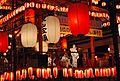 Higashiyama Onsen -Bon-odori 01.jpg