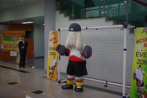 High1 - The High1 mascot at the 2009 home opening game in Goyang