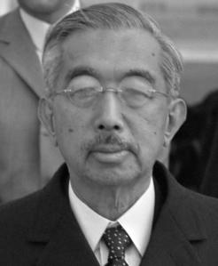 japans kejser