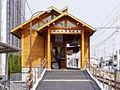Hirose-yacho-no-mori sta building.jpg