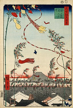 Hiroshige, The city flourishing, Tanabata festival, 1857