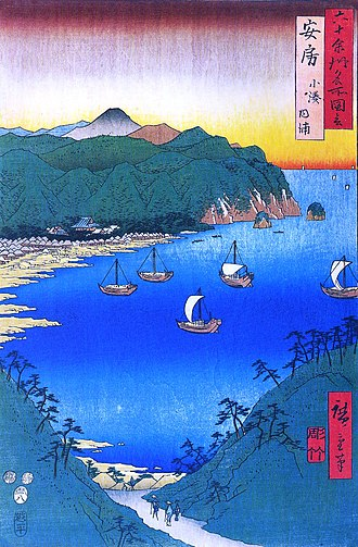 Awa Province (Chiba) - Hiroshige ukiyo-e showing harbor in Awa--specifically, the then-village of Kominato