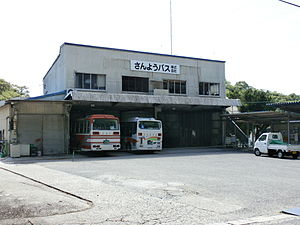 Hiroshima.SANYO-bus.headoffice.JPG
